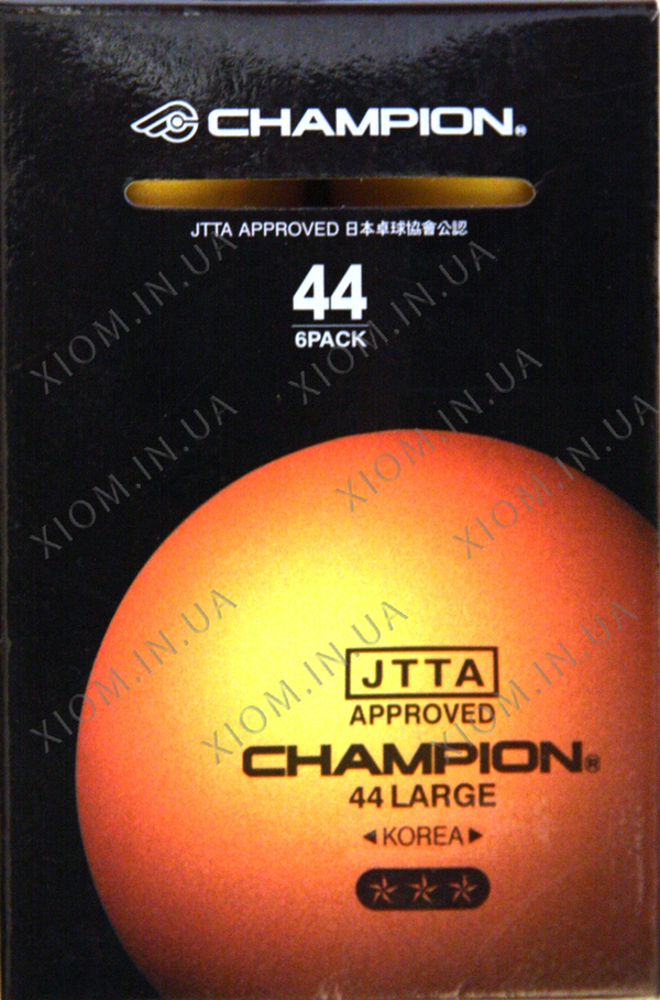 table tennis ball xiom champion large 44